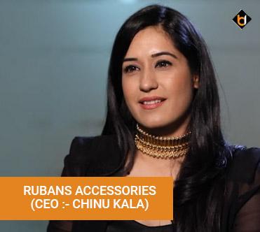 Chinu Kala