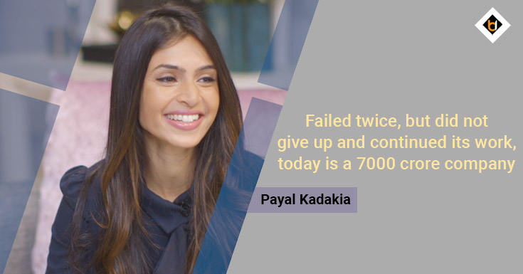 Failed twice, but did not give up and continued its work, today is a 7000 crore company