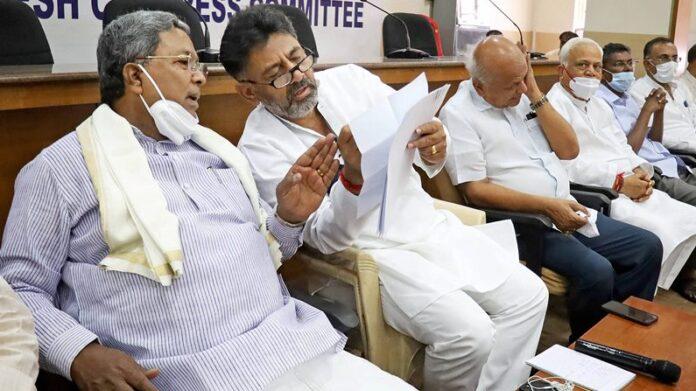 Accusations against supporters of BJP MLA, stone pelting on car of Karnataka Congress President DK Shivkumar