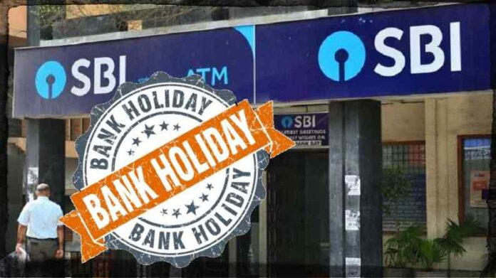 Bank Holidays List: Banks will be closed for not a whole 15 days in April, check here the complete list