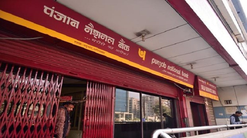 Despite repeated calls, PNB bank employees do not listen, complain here, action will be taken immediately