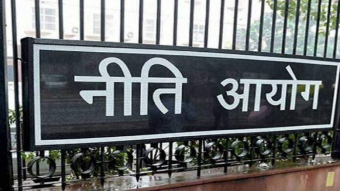 If new agricultural laws are not implemented, the goal of doubling the income of farmers will not be achieved: NITI Aayog