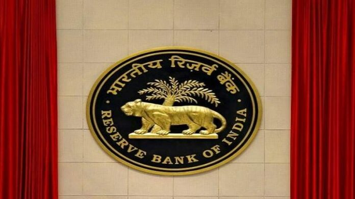 Reserve Bank data raises concern, India's foreign exchange reserves reduced by $ 3 billion