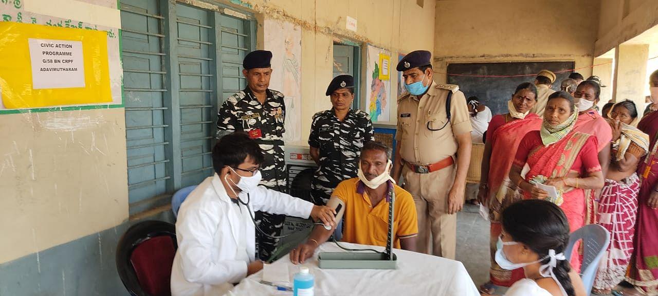 Telangana IPS Officer