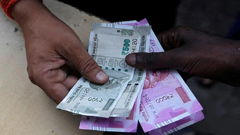 Rupee Image 1