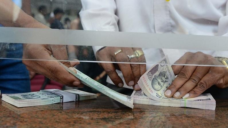 Money Cash Counter