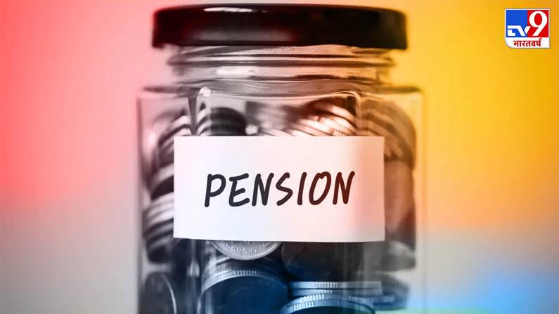 Pension 6