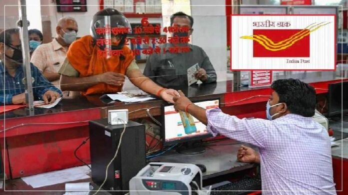 Submit only 1724 rupees every month in this scheme of Post Office, you will get lump sum 31 lakh on retirement