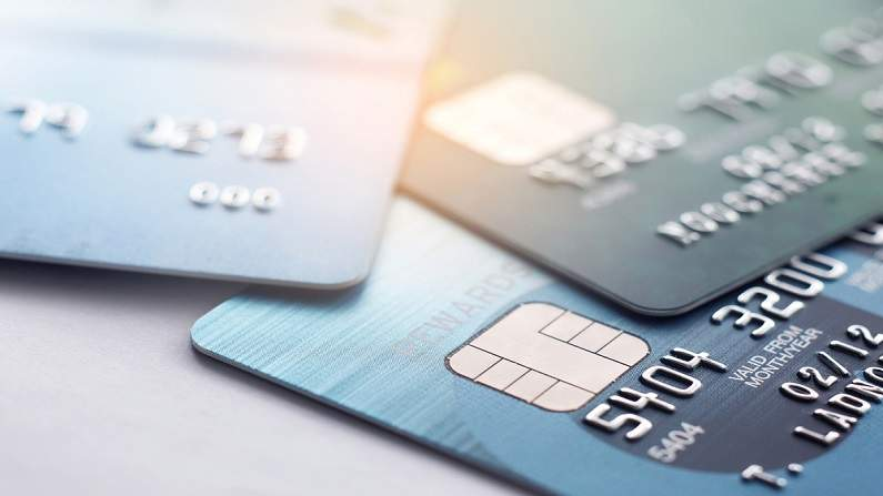 Alert: This government bank has a debit card, so it works quickly, this service will stop after 17 days