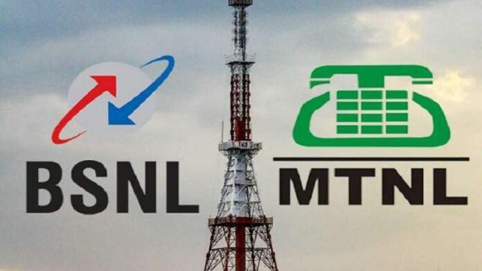 BSNL and MTNL now have Rs 10,000 crore AGR outstanding, Department of Telecom informed