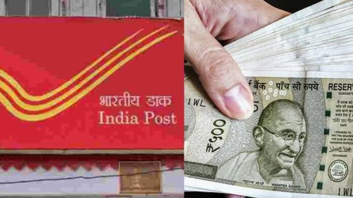 Gram Priya Scheme: A chance to get millions from saving of Rs 189 daily, will get a lump sum on the maturity with a bonus