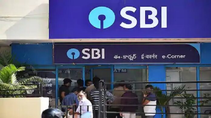 SBI gave clarification on home loan rates, said - did not increase the interest rate, restored the original interest rate